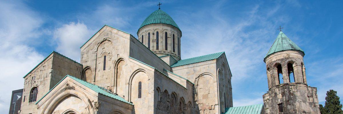 Georgien (Foto: Christine Emberger, ARR Reisen)