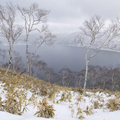 JAPAN / Hokkaido / Akan Mashu National Park / Lake Mashu